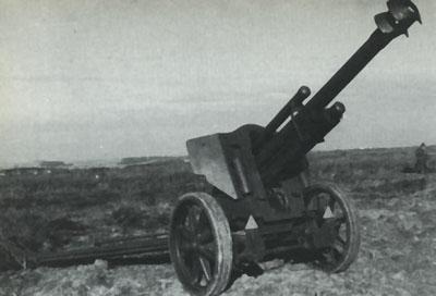 ger105mm1918m_3